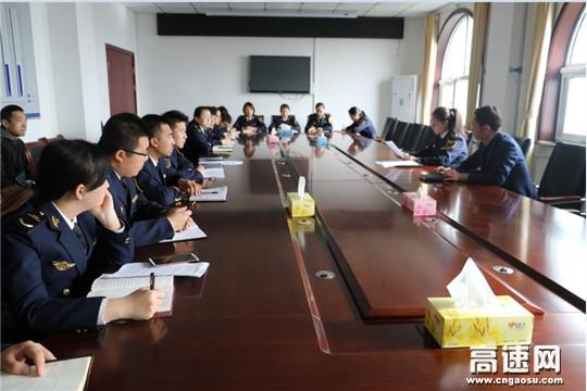 甘肃:庆城所召开纪律作风建设会议