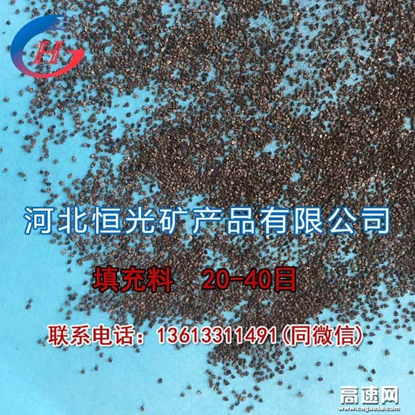 吉安焦炭0-5毫米电石用焦质硬、多孔、发热量高  耐用持久 厂家直销 价格稳定