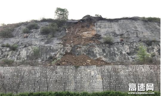 陕西高速集团西延分公司黄陵管理所快速处置高边坡落石保障道路安全畅通