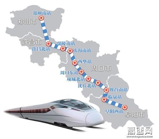 全国在建高铁最大跨度单箱式非组合结构连续梁顺利合龙