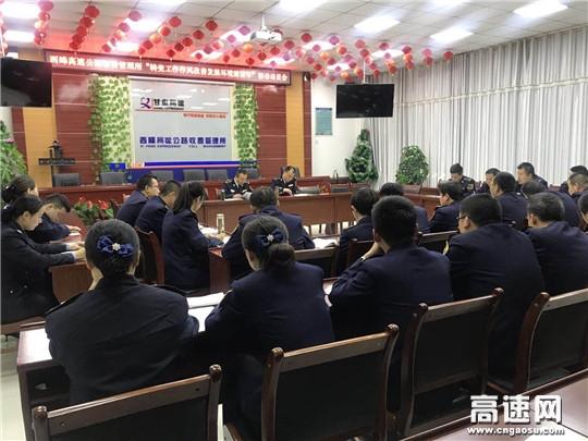 """甘肃:西峰所以案为镜深入开展""""转变作风改善发展环境建设年""""专项活动"""