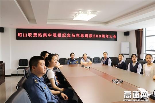 【理事资讯】湖南:现代投资长沙分公司昭山收费站开展五四青年节系列活动
