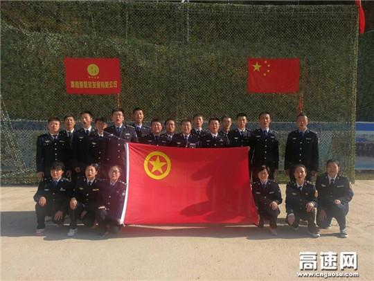 甘肃:庆城所太白主线收费站联同太白匝道站开展户外拓展训练活动