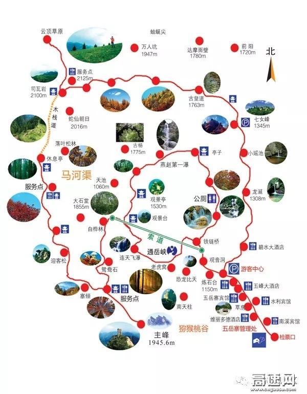 中国旅游日 五岳寨的优惠来了!