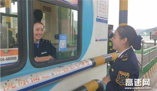 甘肃:庆城所太白主线收费站开展文明服务礼仪培训 提升职工队伍形象