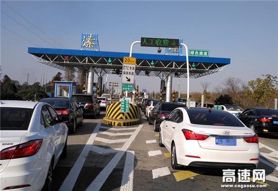 江苏:盐靖高速溱潼收费站多举措提升收费道口高峰时段通行能力