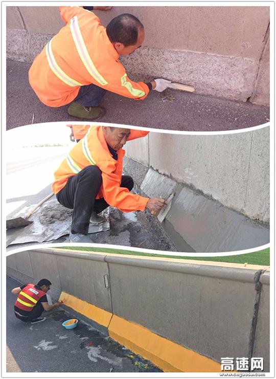 河北:衡大处铺上养护工区采用新材料对桥梁混凝土护栏防腐进行试验