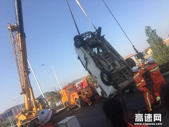 甘肃:庆城清障救援大队联合各联勤单位开展高速公路突发事件应急演练