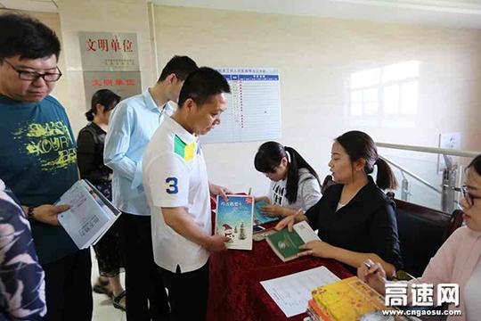 """陕西:铜旬分公司开展""""传递书香阅读未来""""图书漂流活动"""