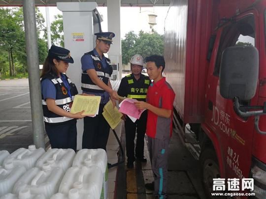 广西壮族自治区南宁高速公路管理处武鸣路政大队开展防灾减灾的宣传,提高人民群众防灾减灾意识。