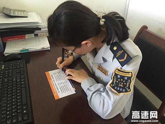 """甘肃:庆城所五项举措扎实推进""""作风建设年""""活动"""