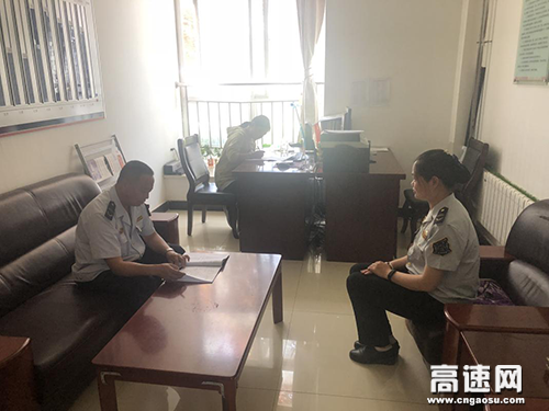 甘肃:西峰所庆阳北收费站开展作风建设廉政约谈活动