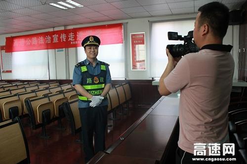 陕西:黄陵路政中队联合洛川高交开展法制宣传进课堂活动