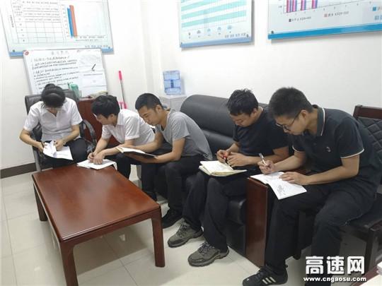 陕西高速集团西略分公司西乡管理所多措并举开启养护管理作风新风貌