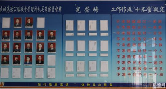 """甘肃庆城所党支部狠抓作风建设助推""""作风建设年""""活动精准实施"""