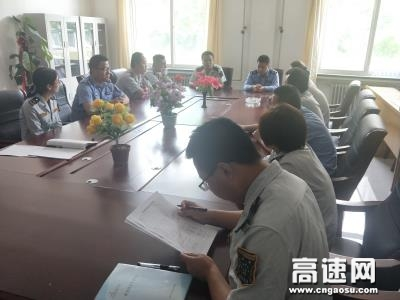 甘肃:泾川收费所罗汉洞站进一步强化纪律转作风