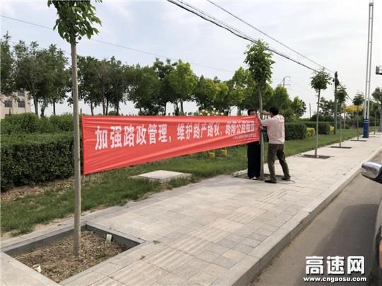 """河北沧州中捷交通局贯彻落实环境卫生治理""""提升月""""工作维护路产路权"""