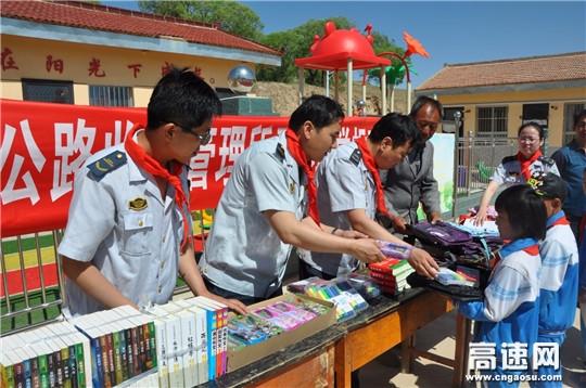 甘肃:会宁高速公路收费管理所开展爱心助学捐赠活动