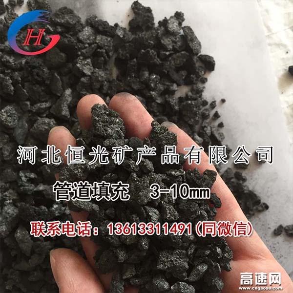 大同焦炭0-1mm 超强性能 工艺先进 铁合金焦 筛分厂