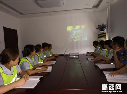 """陕西:西汉高速户县管理所""""硬措施""""筑牢安全生产堤防"""