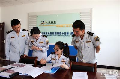 """甘肃:泾川所积极开展""""大学习大讨论大调研""""活动"""