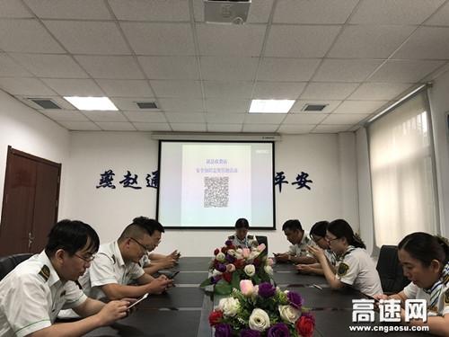 河北:衡大高速邱县收费站组织开展安全知识竞赛答题活动