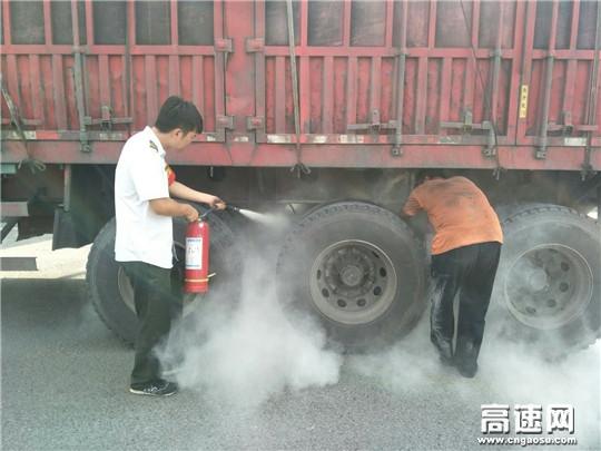 河北:沧廊(京沪)高速开发区收费站职工紧急救助自燃车辆