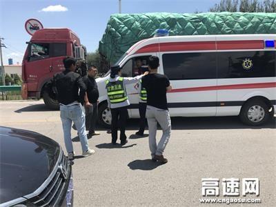 甘肃:泾川收费所四十里铺站全力疏导车辆保畅通