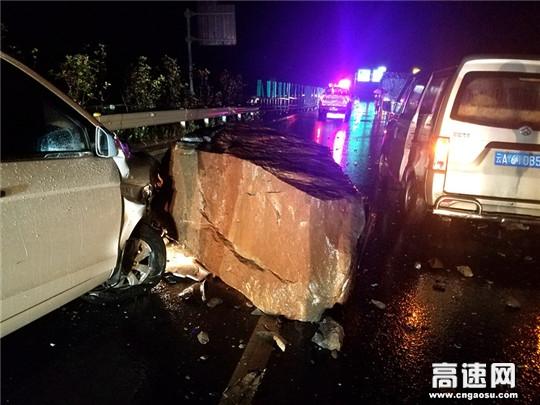 三吨重巨石滚落高速 一路三方紧急抢险保畅通