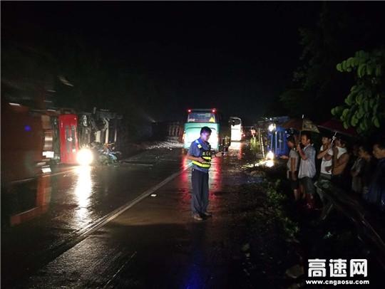 【理事资讯】中铁交通岑兴高速快速反应妥善处置三车侧翻交通事故