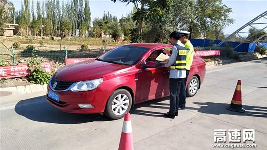 甘肃:古永所武威收费站开展2018年安全生产咨询日活动