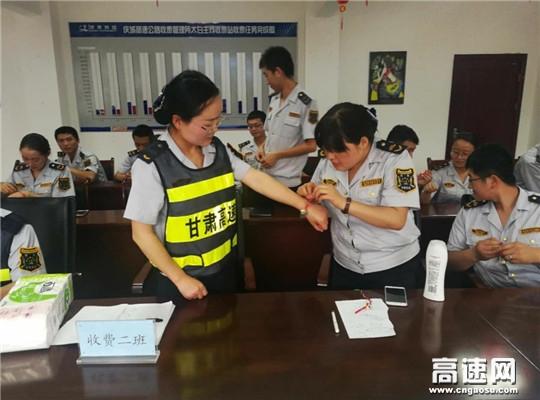 甘肃:庆城高速太白主线收费站开展端午节系列活动