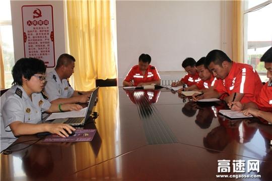 """甘肃庆城救援大队党支部举办""""作风建设永远在路上""""专题党课"""
