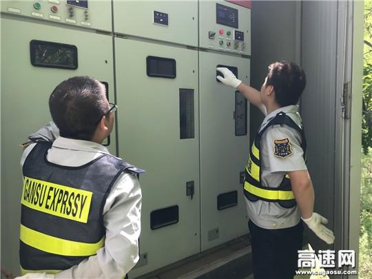 甘肃:庆城所对隧道进行安全大检查