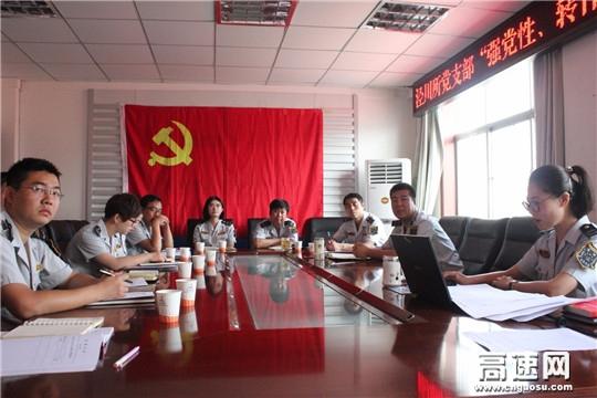 甘肃:泾川所党支部开展纪念建党97周年主题党日活动