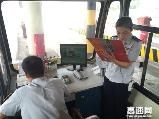"""甘肃:庆城所开展""""精准导引式""""金苹果服务品牌集训活动"""