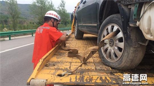 甘肃:庆城清障救援大队联合各联勤单位开展应急救援演练