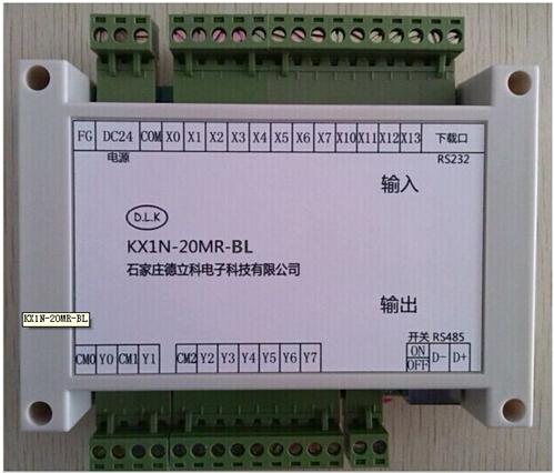 厂家热销南通PLC,南通造纸机械用PLC,品质保证