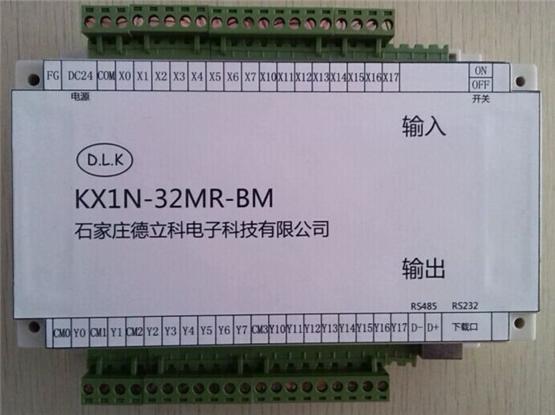 销售嵩县数控设备用PLC,嵩县机械自动化PLC价格