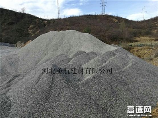 供应沧州海绵城市建设用透水石子,沧州透水混凝土石子