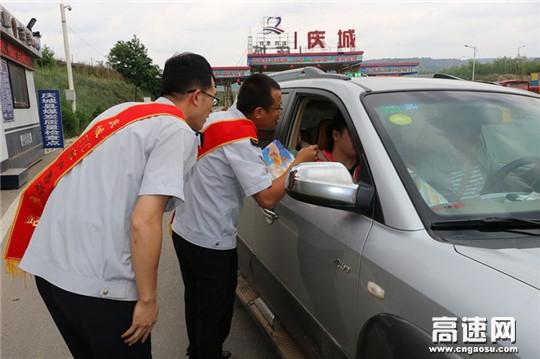 甘肃:庆城所四项举措狠抓电子缴费推广工作
