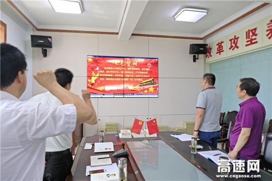 """甘肃平凉公路管理局应急抢险保障中心开展""""五个一""""活动庆祝建党97周年"""