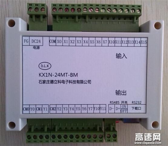 供应南平印刷机械用PLC,南平设备自动化测控PLC
