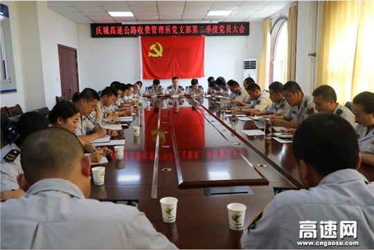 甘肃:庆城所党支部开展纪念建党97周年系列活动