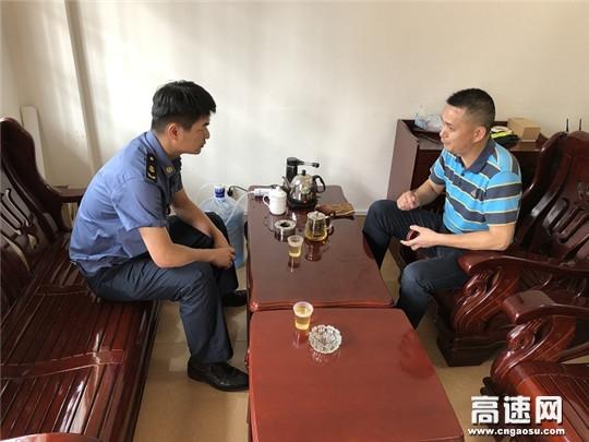 广西柳州高速公路管理处南丹路政大队加强与运管沟通协调,积极推进治超工作