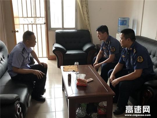 广西柳州高速公路管理处南丹路政大队与交警座谈,共商治超相关工作