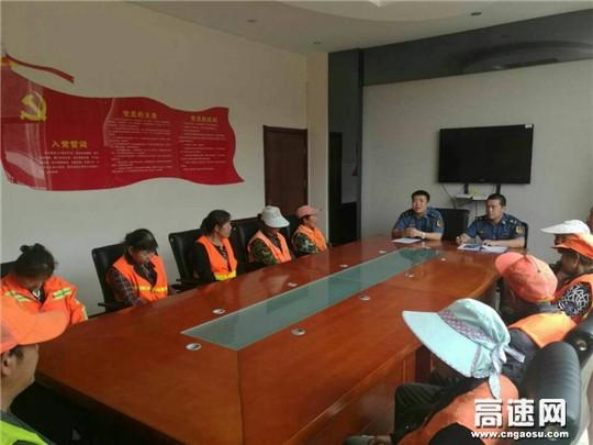 陕西:西延高速黄陵路政中队五项措施加强涉路施工安全监管