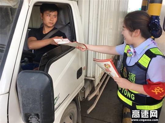 """湖北省广晟高速大冶收费站全面开展""""安全生产月""""活动"""