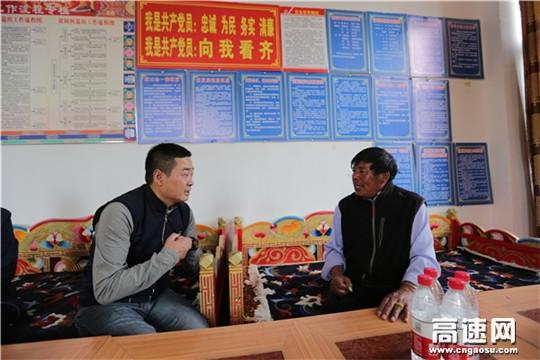 四川省甘孜州公路局党委扎实开展精准扶贫工作