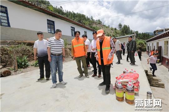 四川省甘孜州公路局党委看望慰问艰苦奋战的一线养护职工